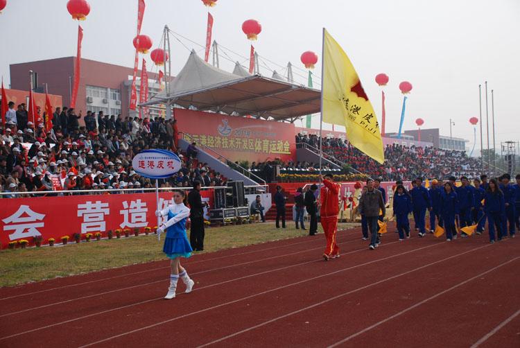 2006年8月8日成立了江苏连港皮革机械有限公司