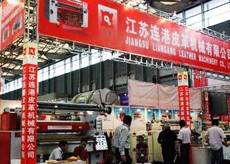 2008年9月,连港皮革机械参加国际皮革盛会