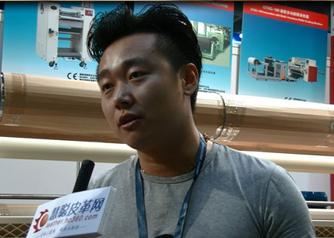 2015年6月,参加第二十五届广州国际鞋类、皮革及工业设备展览会