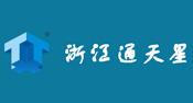 浙江通天星集团股份有限公司